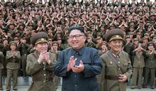 金正恩胞妹參政鞏政權 北韓堅持社會主義