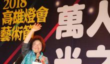 【Yahoo論壇/黎家維】總統府秘書長為何非陳菊不可?