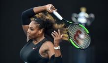 小威廉絲產後復出將尋求衛冕澳網女單