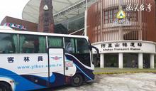 最接近玉山的絕美公車路線,6739 往返日月潭與阿里山