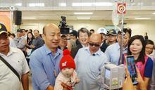 【Yahoo論壇/林濁水】怪!韓、柯選總統算啥,吃碗內看碗外?