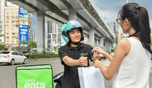 外送服務出了都會區能活嗎?Uber Eats敢擴點到全台15個城市的原因是?