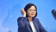 【Yahoo論壇/唐湘龍】誰説這是「民進黨的家務事?」