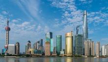 銀行家觀點》中國正系統化改革金融監管制度