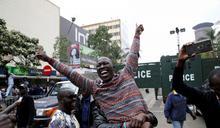 總統選舉無效! 肯亞法院裁定60天內重新選舉