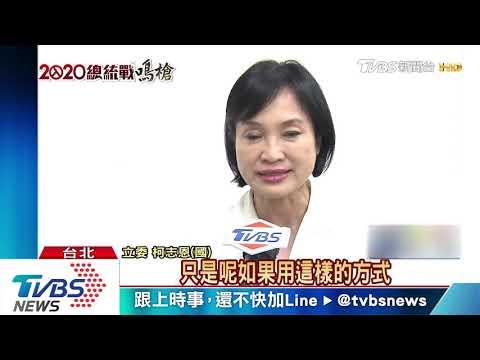 藍初選不辯論擬國政發表 韓國瑜:尊重黨