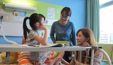 台灣第一名模捐贈兒童支氣管鏡系統
