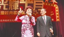 蔡衍明基金會 歌聲慶國慶
