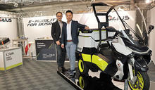 來自台灣的三輪物流電動車 為什麼能在德法車展與賓士同台亮相?