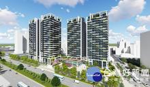 八德區三號社宅上網招標 打造兼具公園化綠建築