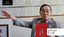 「南北韓的統一在他身上已經實現了」專訪世上唯一能自由進出兩韓的人金鎮慶(上)