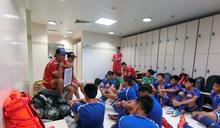 延續世大運熱潮 亞洲U16足球資格賽周六輔大開戰
