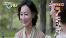 華語片拚場 張艾嘉對決惠英紅