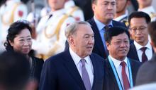 【Yahoo論壇/孫超群】絲綢之路上的國際金融中心 — 從 AIFC 看哈薩克未完成的私有化