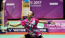 羽球》戴資穎香港晉八「歡慶」球后週年 台將計3組5人攜手共闖八強