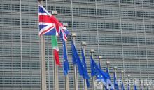 英國脫歐後 仍願派兵參與歐盟軍事任務