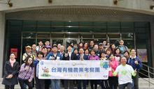 交流共推農業再進化 香港有機資源中心參訪明道大學