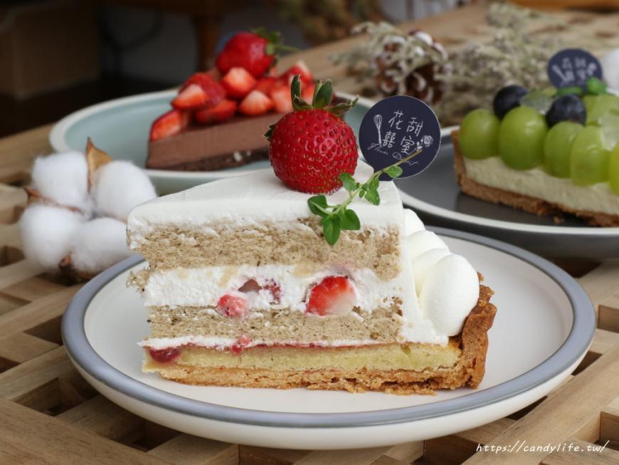獨創超美塔上戚風,將塔結合戚風蛋糕的創意組合,沒預訂吃不到!