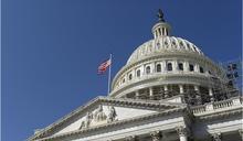 美國會敲定21兆國防預算 否決太空兵團