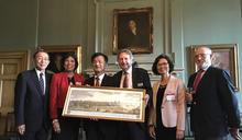 邱太三訪英 參加劍橋國際經濟犯罪研討會 (圖)