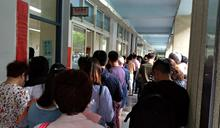 【Yahoo選情快評】台北市選舉預測 章魚哥「天玉里」即時開票情形