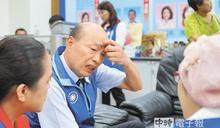 韓國瑜議會督軍 藍營炮火猛