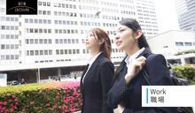 從「女紅場」到「壽退社」──日本被壓抑已久的女性職場地位,有可能改變嗎?