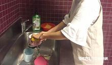 女生到男友家用餐後應不應該「幫忙洗碗」?