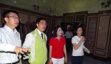 關切台南鐵道旅館修護進度 黃偉哲邀議員官員現勘