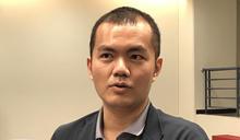 個人會員風波 足協秘書長陳威任說明 (圖)