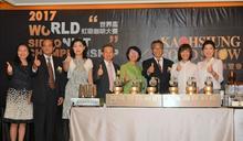 世界盃虹吸咖啡大賽在高雄 七國好手爭冠