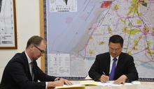 推動離岸風電 彰縣與第六家廠商丹麥「哥本哈根基礎建設基金」完成簽約