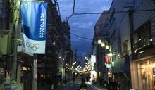 【Yahoo論壇/蔡增家】被折翼的東京奧運