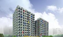 三峽國光社宅預計興建241戶 最快108年底竣工