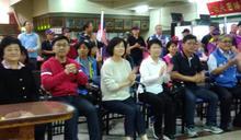 慶祝建黨123周年 國民黨台中市黨部為身障者圓夢