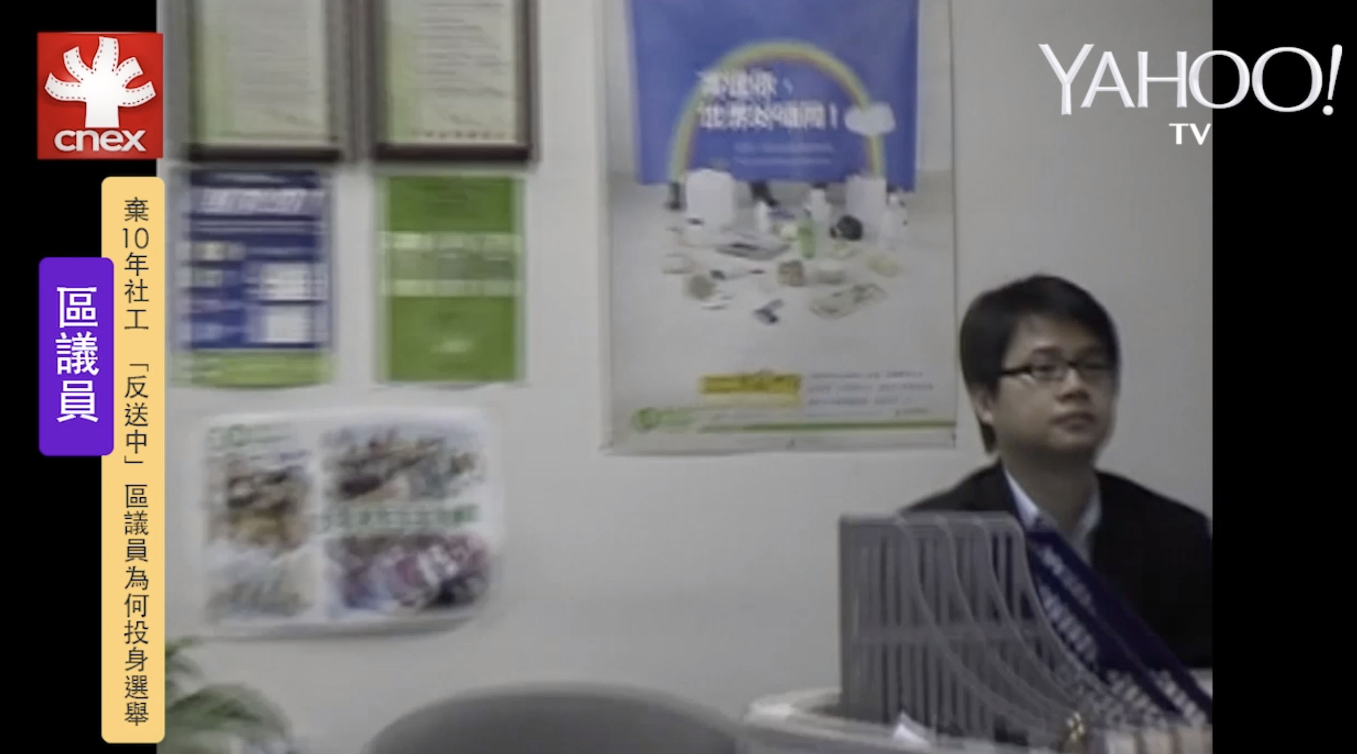 挑戰香港立法會選舉失敗後失業 他面試找新工作