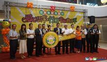 實物銀行第一部 「愛心雲集行動幸福物資車」捐贈儀式