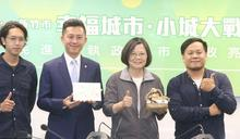 【Yahoo論壇/高順德】民進黨「國家私有化」三部曲?