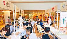 台留學生招聘 190職位涵蓋廣