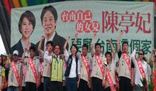 陳亭妃大內後援會成立 舉重國手陳涵彤擔任榮譽顧問團長