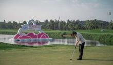 快閃「裙襬搖搖」高爾夫錦標賽 蔡英文體驗推桿