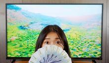 雅虎科技新聞: 32型價格買48型規格有夠狂!準備10張小朋友,就能買到JVC 48吋大電視!