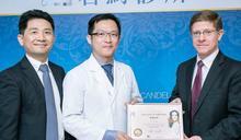 皮秒白金貢獻獎得主出爐 美國原廠:感謝台灣