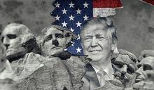 美國承認以色列首都是里程碑