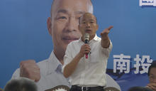 【Yahoo論壇/林育卉】當「正常倫」朱立倫都不願意當韓國瑜的競選主任委員