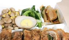 【Yahoo論壇/吉田皓一】三餐決定你的工作效率!談飲食與人的關係