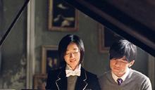 不只韓確定翻拍《不能說的秘密》,日本也將翻拍台灣這部經典青春電影