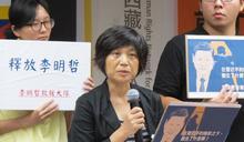 醫師公會改名 台教會:中國向國際輸出恐怖治理