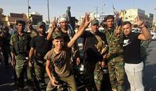 庫德族部隊無預警棄守基爾庫克 敢死軍指控反對派串通伊朗「叛國」