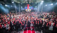 瓦城泰統27周年表揚大會 創意化身運動盛典
